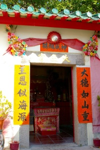 a local temple in Stanley